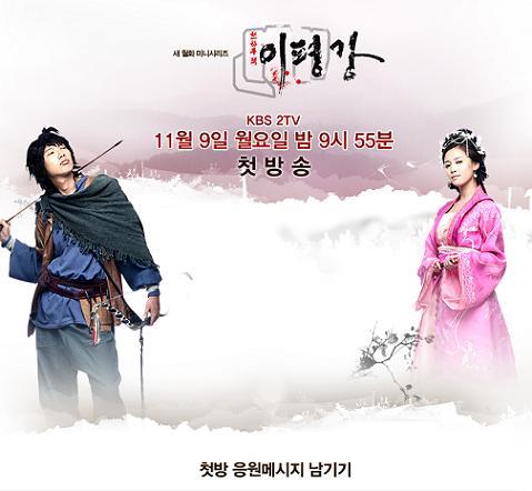 Producer ost kim jong kook dating 8